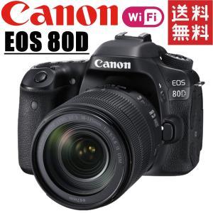 キヤノン Canon  EOS 80D レンズキット EF-S18-135mm F3.5-5.6 I...