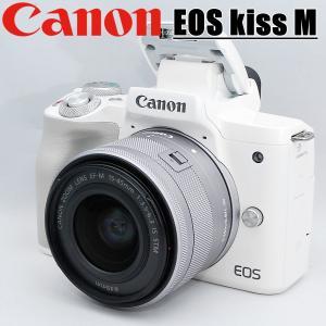 canon キヤノン EOS KISS M ホワイト 15-45mm レンズセット ミラーレス一眼レ...
