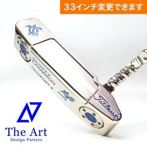 スコッティキャメロン カスタムパター 2016 ニューポート2 (Lucky HONU versionS) Double ツイストy Art ネック Platinum Custom ブルー|cameron-himawari