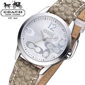 5f6f8985d988 エントリーでP10倍 COACH コーチ クラシック シグネチャーClassic Signature 腕時計 ウォッチ レディース 女性用 シンプル  日常生活防水 14501620