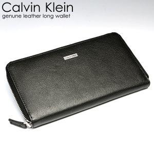 エントリーでポイント最大15倍 Calvin Klein/カルバンクライン/財布/メンズ/長財布/財...