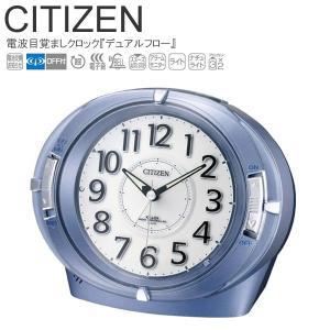 エントリーで電波時計/置時計/置き時計/目覚まし時計/電波/インテリア|cameron
