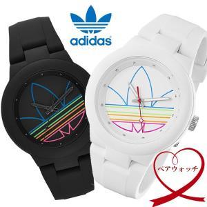 ADIDAS アディダス ペアウォッチ 2本セット 腕時計 アバディーン ホワイト ブラック ユニセックス ADH3014 ADH3015