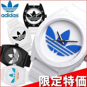 アディダス adidas 時計 腕時計 レディース メンズ サンティアゴ ホワイト 白色 防水 ランニング|cameron