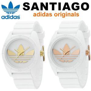 アディダス adidas 時計 腕時計 レディース メンズ サンティアゴ ホワイト 白色 防水 ランニング