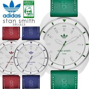 アディダス adidas 腕時計  スタンスミス メンズ レディース ADH9086 ADH9087 ADH9088 ホワイト グリーン ブルー レッド