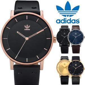944d799dc6ce0b 33, gazou, 15800円, ADIDAS18, P5倍&10%クーポン adidas アディダス 腕時計 メンズ レディース ...