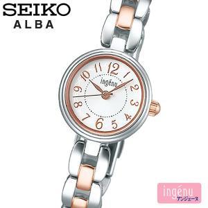 SEIKO ALBA セイコー アルバ アンジェーヌ クオーツ ブレスレット調 腕時計 5気圧防水 ステンレス カーブ無機ガラス シンプル 華奢 アクセサリー AHJK436|cameron