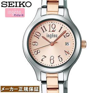 エントリーで[SEIKO]セイコー ALBA ingenu アンジェーヌ ブレスレット レディース 腕時計 女性 カレンダー クォーツ AHJT415|cameron