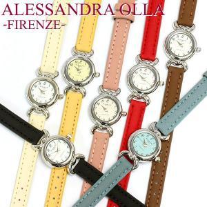 アレサンドラオーラ 腕時計 レディース レディス Alessandra Olla 腕時計 レディース レディス|cameron