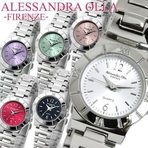 エントリーでP5倍 アレサンドラオーラ 腕時計 レディース ...