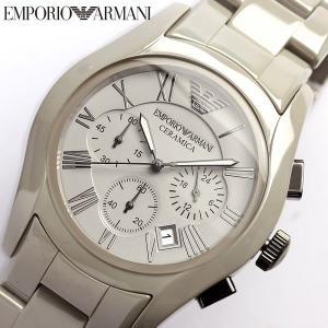 EMPORIO ARMANI エンポリオアルマーニ クロノグラフ CERAMICA セラミカ 腕時計 メンズ AR1459