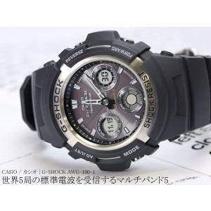 電波 ソーラー SOLAR カシオ Gショック 腕時計 電波 ソーラー セール SALE|cameron
