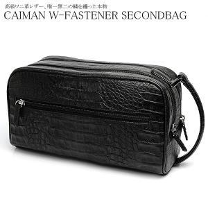 エントリーでセカンドバッグ ワニ革カイマン ダブルファスナー レザー メンズ クロコ 鞄 ブラック|cameron