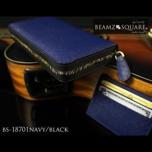 BEAMZ SQUARE ビームススクエア スコッチグレインレザー牛革 長財布 メンズ ネイビー ラウンドファスナーウォレット 本革 BS-18701|cameron