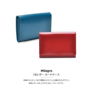【Milagro】 ミラグロ CBレザー カードケース 名刺入れ bt-k07|cameron
