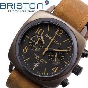 BRISTON ブリストン 腕時計 メンズ クロノグラフ ミ...
