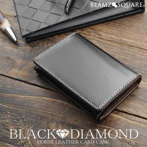 【BEAMZ SQUARE】 ブラックダイヤ 馬革 メンズ カードケース BZSQ-1735 BK|cameron