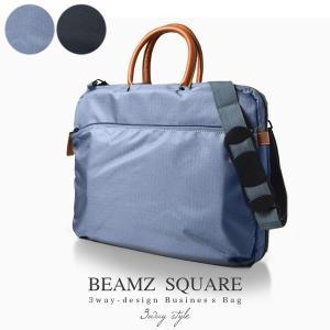 BEAMZ SQUARE ビームススクエア 3WAYブリーフケース ナイロン×牛革 メンズ ビジネスバッグ ショルダー リュック 鞄 本革レザー BZSQ-735|cameron