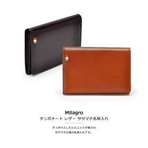 【Milagro】 ミラグロ タンポナート レザー ササマチ名刺入れ カードケース メンズ ca-s-562|cameron