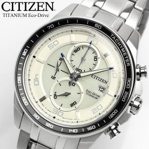 CITIZEN シチズン エコドライブ チタン ソーラー 腕時計 メンズ クロノグラフ 10気圧防水...