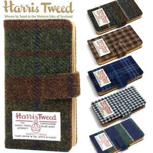 エントリーで5%還元 Harris Tweed ハリスツイード 手帳型スマホケース 全機種対応 ミラ...