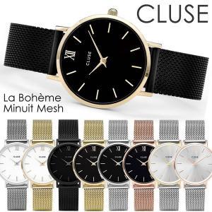 CLUSE クルース 腕時計 レディース メッシュ ウォッチ 33mm La Boheme ラ・ボエーム Minuit Mesh クオーツ 3気圧防水 SNS 人気 ブランド シンプル CL-04|cameron