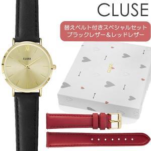 CLUSE クルース 腕時計 レディース 革ベルト レザー ...