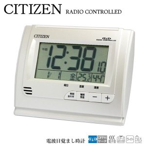 エントリーでCITIZEN/シチズン 電波デジタル目覚まし時計 パルデジットR118 ホワイトパール 温度・湿度表示 置き時計 8RZ118DZ03|cameron