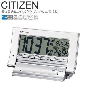エントリーで目覚まし時計 電波時計 シチズン CITIZEN デジタル|cameron