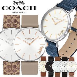 0a7506c0dc COACH コーチ 腕時計 レディース 女性用 ウォッチ ブランド 時計 人気 PERRY ペリー .