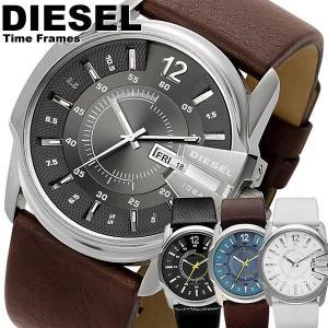 ディーゼル DIESEL 腕時計 メンズ 革ベルト レザー ...