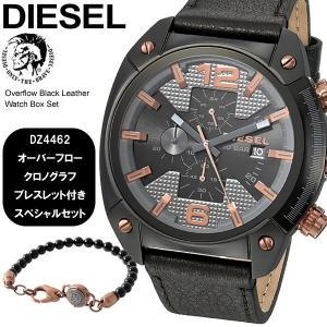 エントリーでDIESEL ディーゼル 腕時計 ウォッチ メンズ 男性用 クオーツ 10気圧防水 ブレスレットセット デイトカレンダー dz4462|cameron