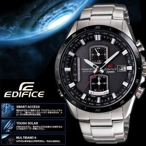 カシオ CASIO エディフィス 腕時計 電波 ソーラー 電波時計 カシオ エディフィス