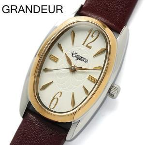【グランドール GRANDEUR】 腕時計 レディース サファイアガラス ESL041W6