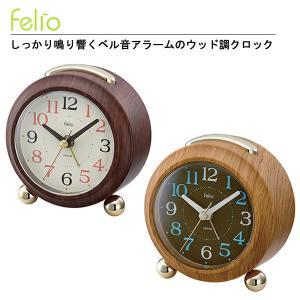 エントリーでFelio 置き時計 置時計 ウッド調 FEA159 マコーレ|cameron