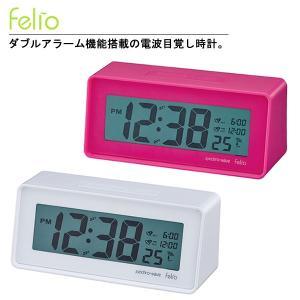 エントリーでFelio デジタル電波時計 置時計 目覚し時計 ダブルアラーム FEA161 エブリー|cameron