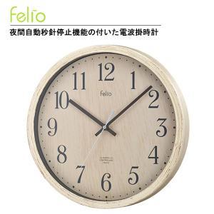 エントリーでFelio 電波掛け時計 掛時計 FEW175 ティンバー|cameron