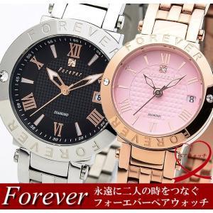 ペアウォッチ フォーエバー メンズ レディース 腕時計 10年電池 ブランド 人気 カップル