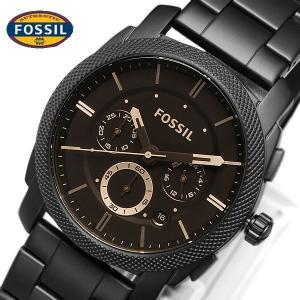 FOSSIL フォッシル 腕時計 メンズ  クロノグラフ 腕...