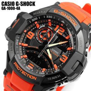 【CASIO/カシオ】 G-SHOCK 腕時計 メンズ SKY COCKPIT スカイコックピット コンパス 20気圧防水 アナデジ オレンジ Gショック GA-1000-4A