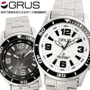 GRUS/グルス ボイス電波腕時計 音声 時刻 カレンダー 日本初登場 音声腕時計 GRS01 10...