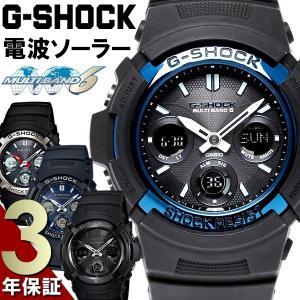 Gショック 電波ソーラー G-SHOCK ジーショック CASIO(カシオ) G-SHOCK(ジーシ...
