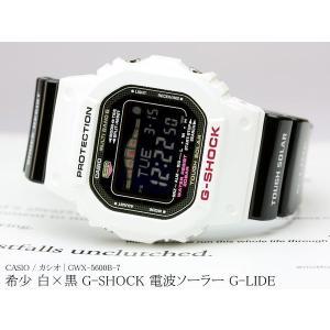 Gショック G-SHOCK ジーショック カシオ CASIO 腕時計 GWX-5600B-7 セール SALE|cameron