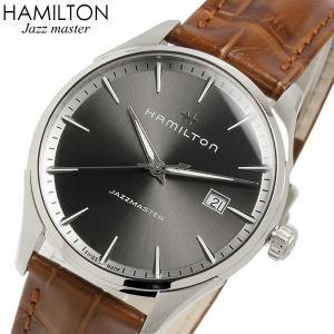 ハミルトン HAMILTON JAZZMASTER GENT ジャズマスター ジェント 腕時計 メン...