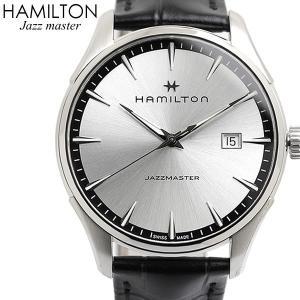 ハミルトン HAMILTON ジャズマスター メンズ 腕時計 h32451751人気のハミルトンより...