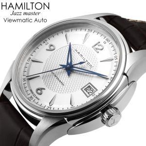 ハミルトン ジャズマスター ビューマティック 自動巻き 腕時計 メンズ レディース スイス製 革ベル...