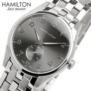 ハミルトン HAMILTON JAZZMASTER ジャズマスター 腕時計 メンズ クオーツ スモー...