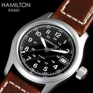 ハミルトン カーキ フィールド H68311533 腕時計 ...