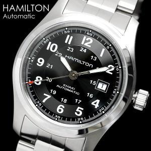 ハミルトン カーキ フィールド オート H70515137 腕時計 メンズ 自動巻き 機械式